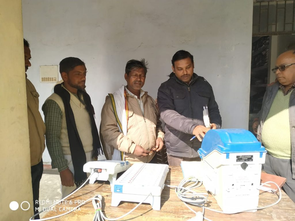 2- Awareness program regarding EVM & VVPAT at Tehsil Belthra Road on 27/12/2018..