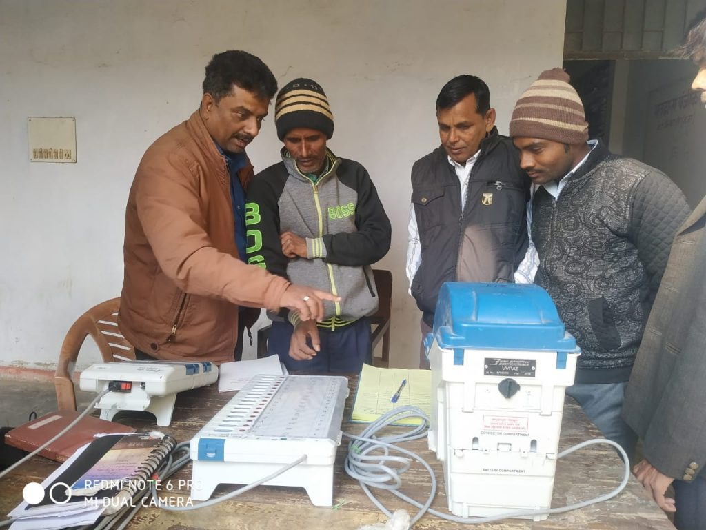 3- Awareness program regarding EVM & VVPAT at Tehsil Belthra Road on 27/12/2018..