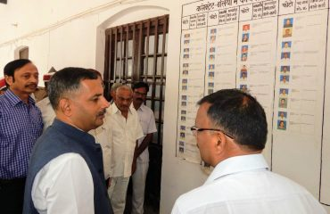 Collectorate Inspection by DM Sir