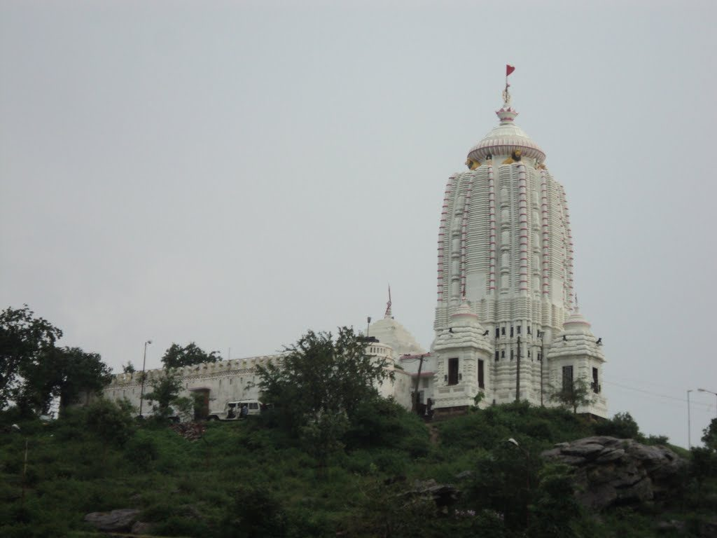 Jagannath Temple Ranchii