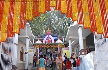 pahari temple ranchi