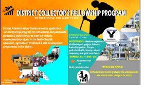 fellowship program cbsa