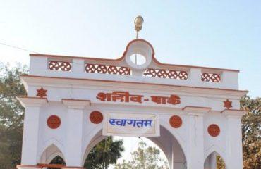 Shahid Park Gate Image