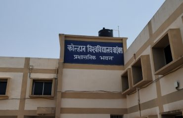 Kolhan University Image