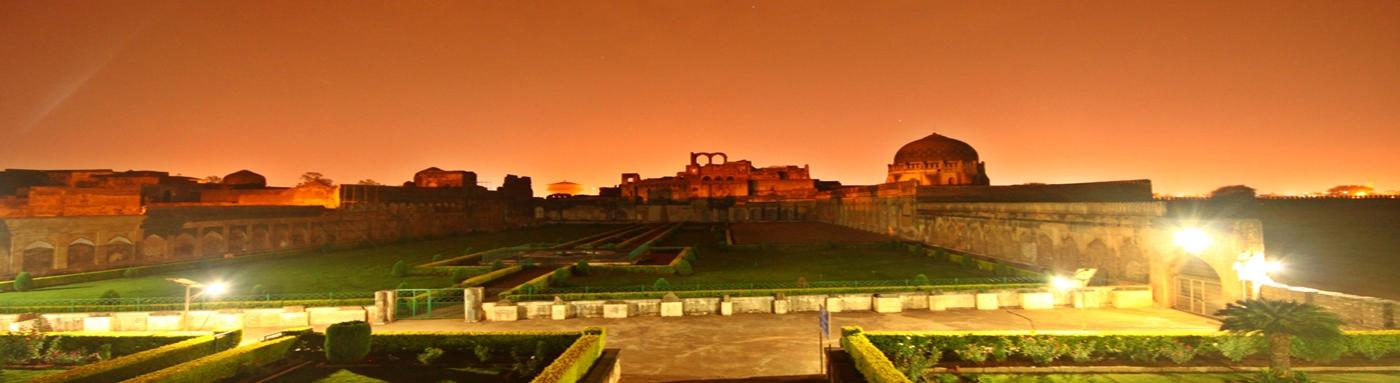 Fort Royal Garden Bidar