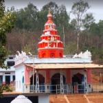 Papnash Shiva Temple Bidar