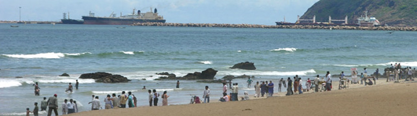 Visakhapatnam District, Government of Andhra Pradesh | The