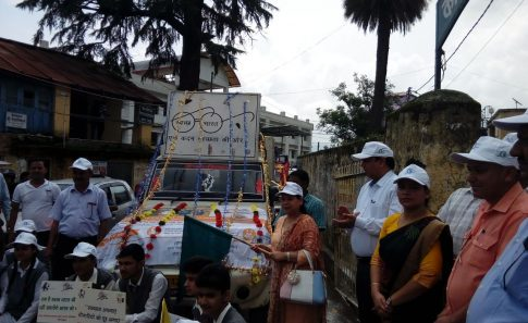 Cleanliness drive rally