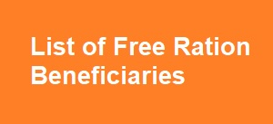 list of free ration beneficiaries.