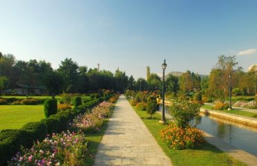 Verinag Garden