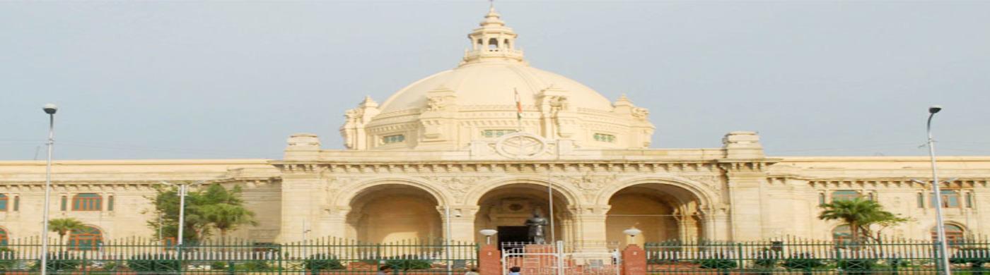UP Vidhan Sabha Lucknow