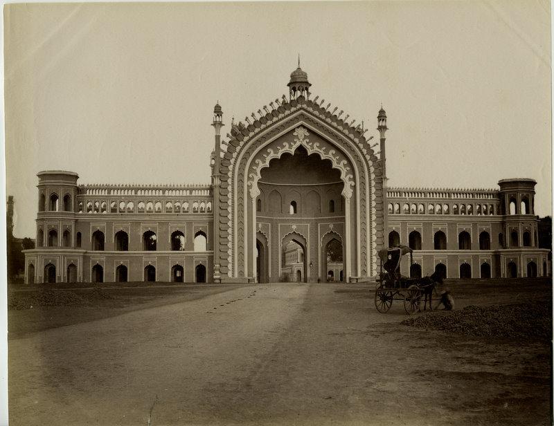 Rumi Gate view