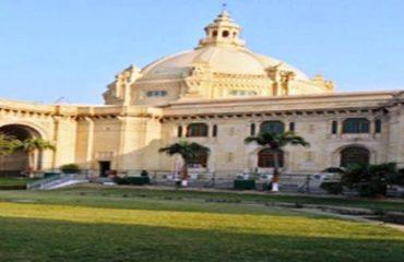 Vidhan Sabha