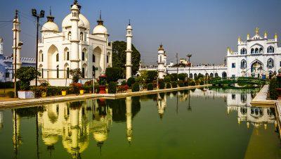 Chhota Imam bara Reflection