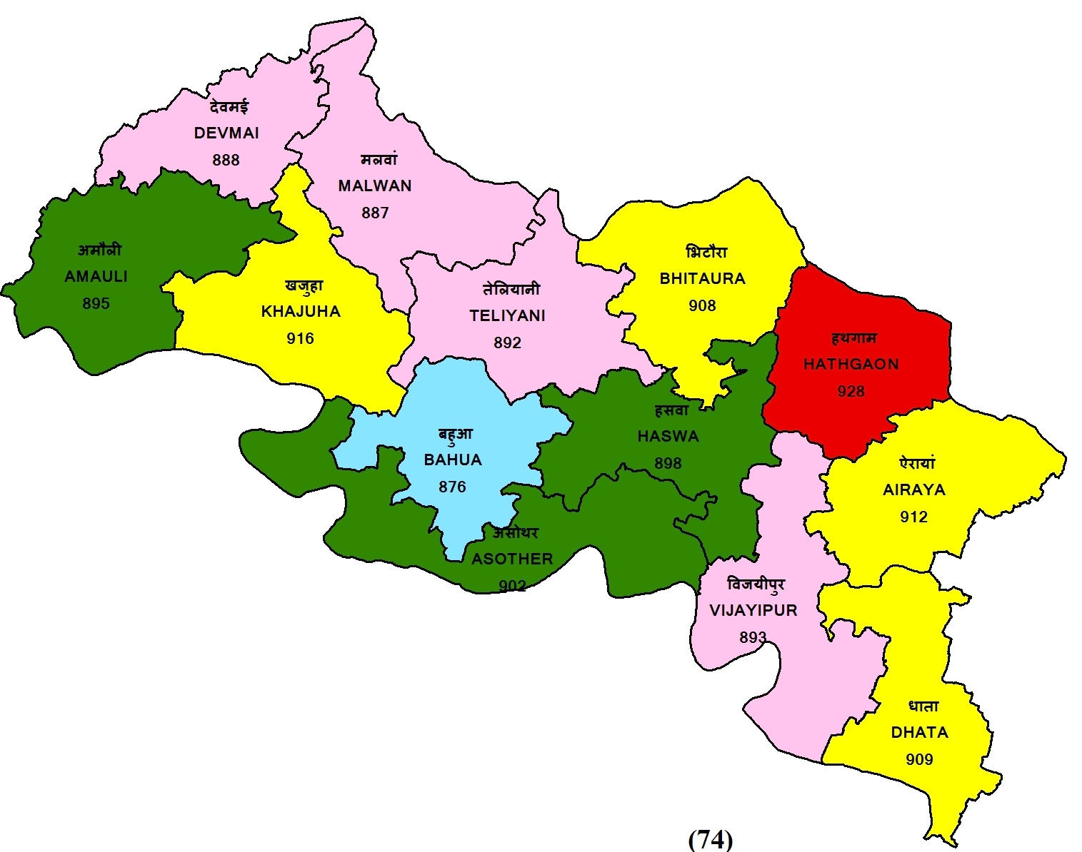 Map Of Up Map of Fatehpur | District Fatehpur, Government of Uttar Pradesh Map Of Up