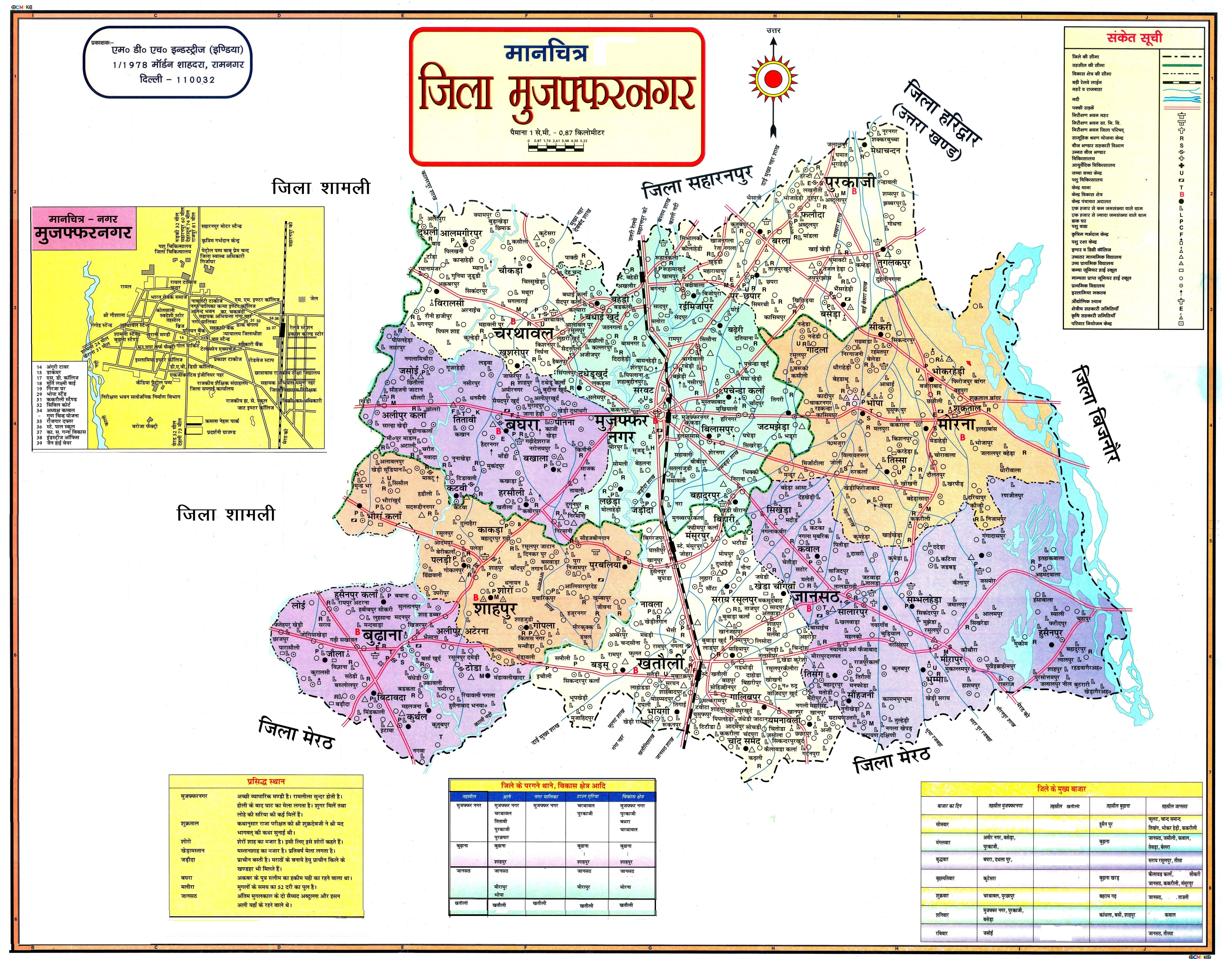 Map of District | Official Website of Muzaffarnagar | India Kheda Political Map Of India on jamnagar india map, sanand india map, kutch india map, dandi india map, khasi hills india map, nadiad india map, anand india map, vadodara india map, rajkot india map, cambay india map, gujarat india map, naroda india map, raipur india map, porbandar india map, surat india map, ahmedabad india map,