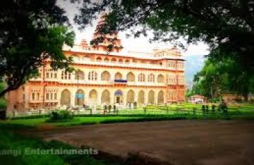 Chandragiri Kota