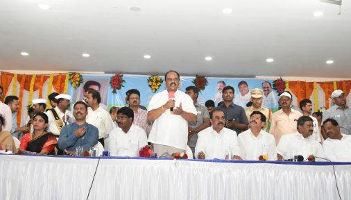 Grama Sachivalayam