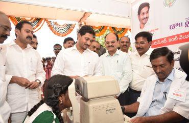 Kanti Velugu Launch by AP CM