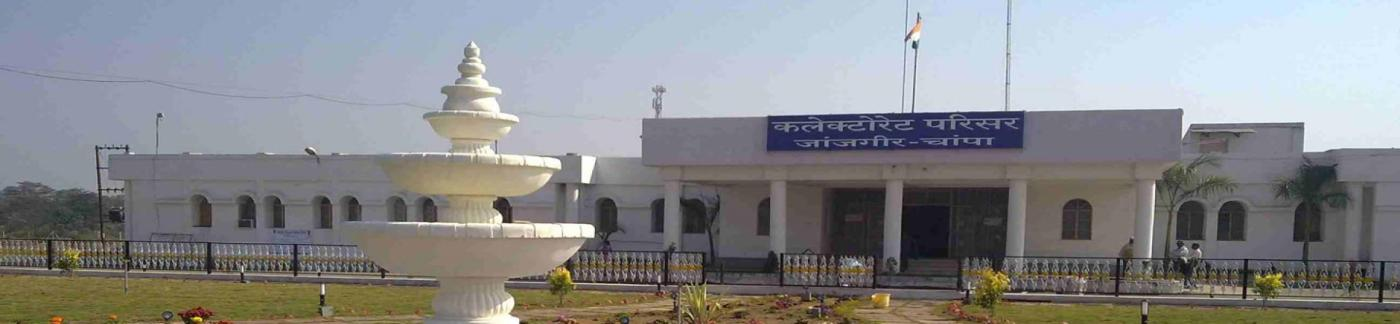 Collectorate Building: Administrative Building