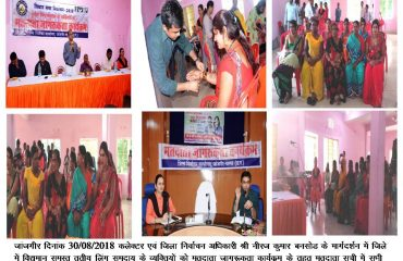VOTER AWARENESS PROGRAM OF THIRD GENDER COMMUNITY