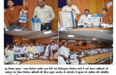 EVMs-VVPATs SECTOR-ZONAL OFFICER TRAINING