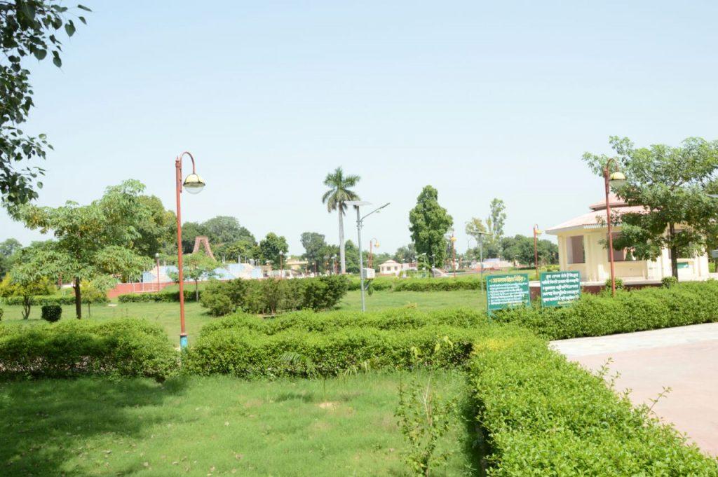 District Mainpuri, Government Of Uttar Pradesh   City of Cyavan