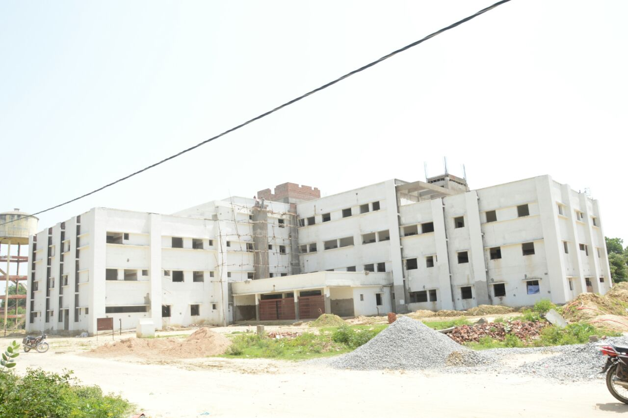 Govt. Engineering College