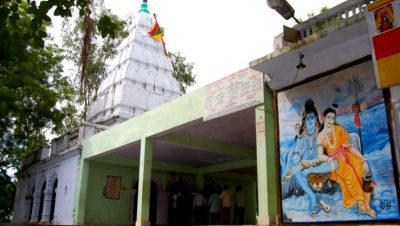 Bhayharan Nath Temple