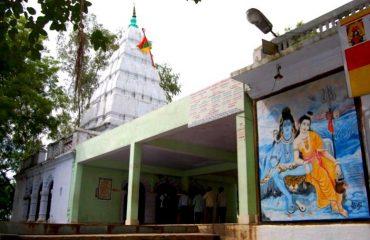 भयहरण नाथ मंदिर