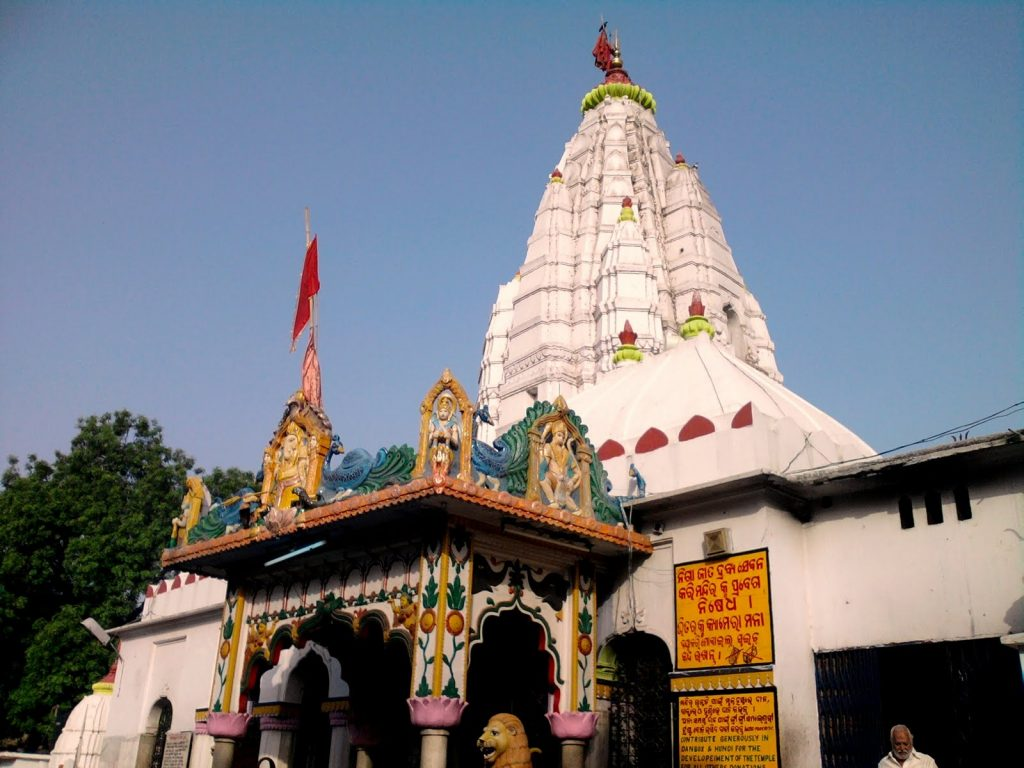 Samaleswari Temple Day View