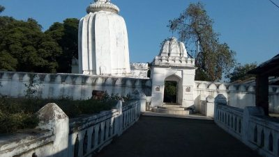 Huma Temple Front View