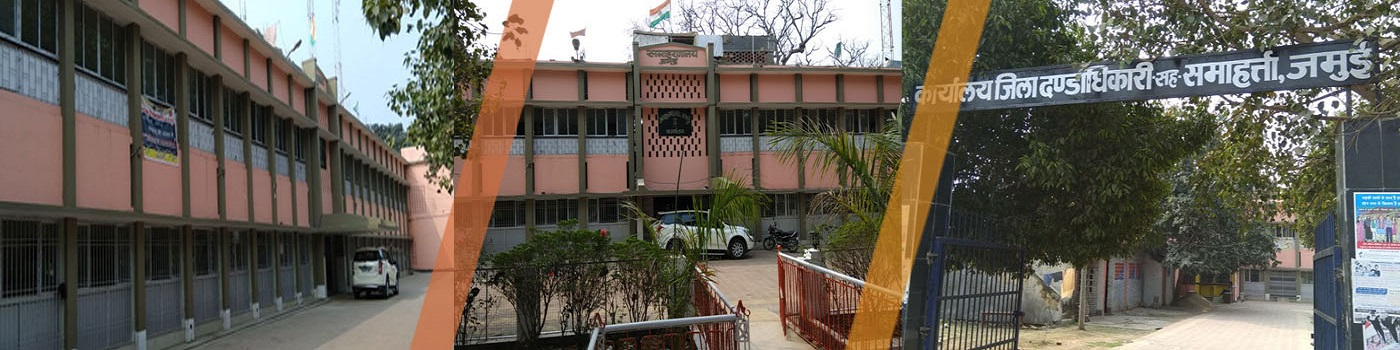Collectorate Building_Jamui