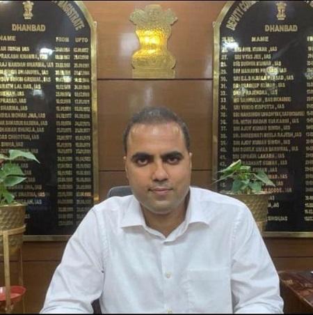 Deputy Commissioner Dhanbad