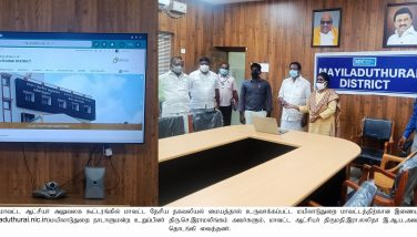 Inauguration of District website
