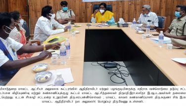 SC,ST MONITORING COMMITEE MEETING
