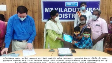 District Collector distributed Corona Relief fund – 22.09.2021