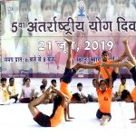 Internation Yoga Day 2019