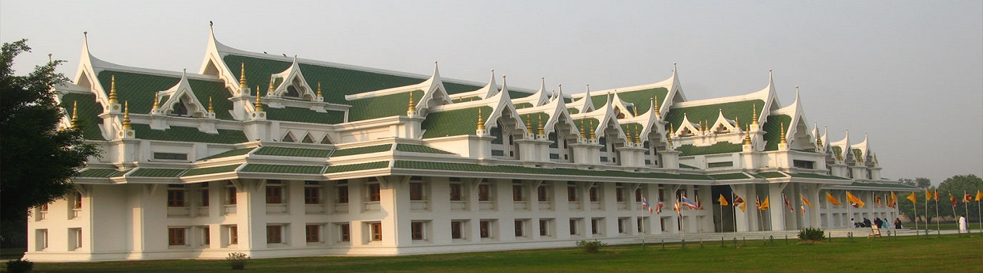DaenMahamongkolChai