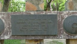 OBELISK COMMEMORATED TO THE THIRD BATTLE OF PANIPAT