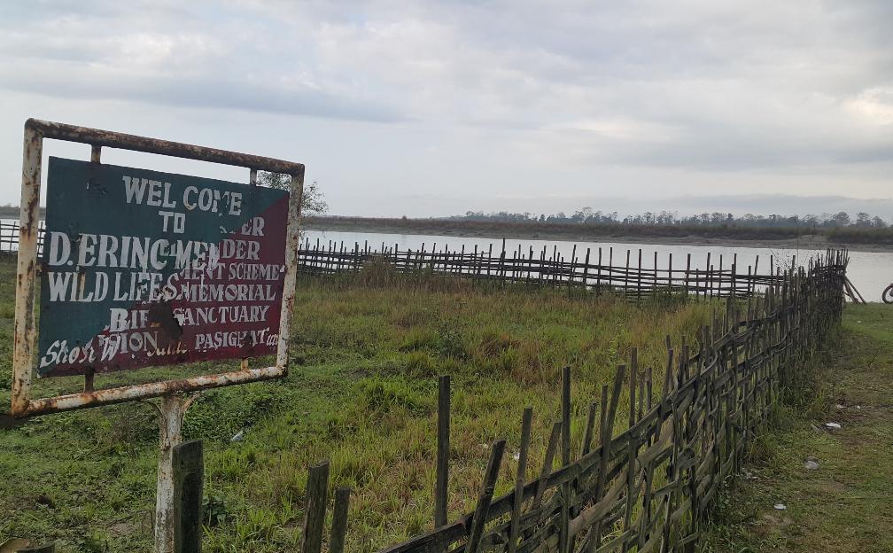 Signboard at D Ering Memorial Wildlife Sanctuary