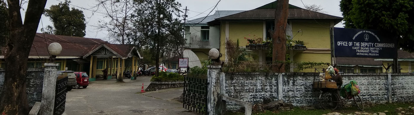Front View of the DC Office Pasighat