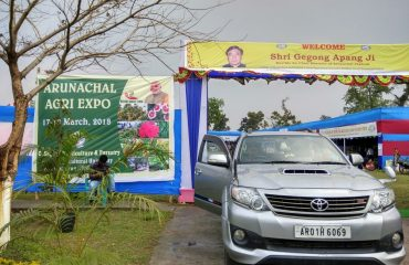 Entry Gate at the Arunachal Agi Expo 2018 Event at CHF CAU Pasighat Campus
