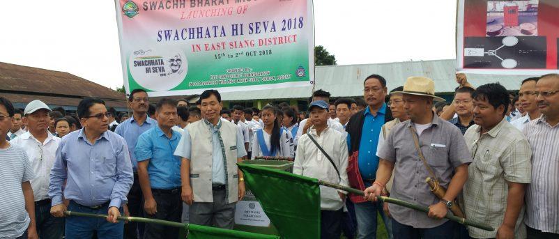 Swachhta Hi Seva campaign launched at Pasighat