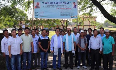 Sarkar Aapke Dwar event at Yagrung Village