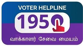 voters help