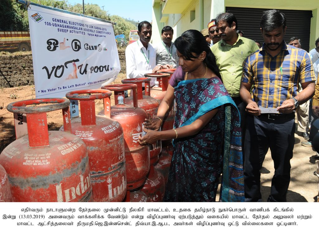 Awareness Programme Election
