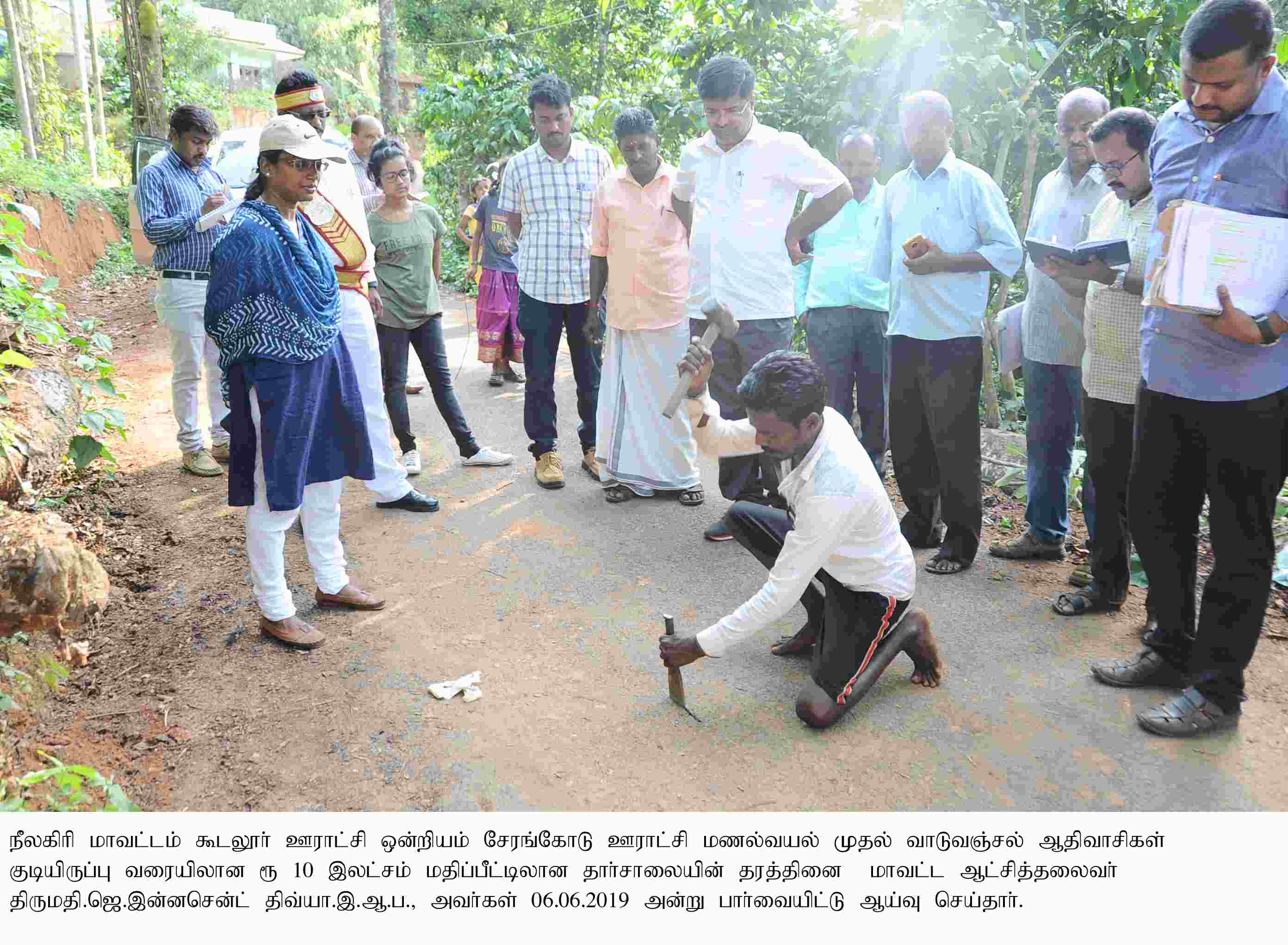 Collector Inspection at Gudalur