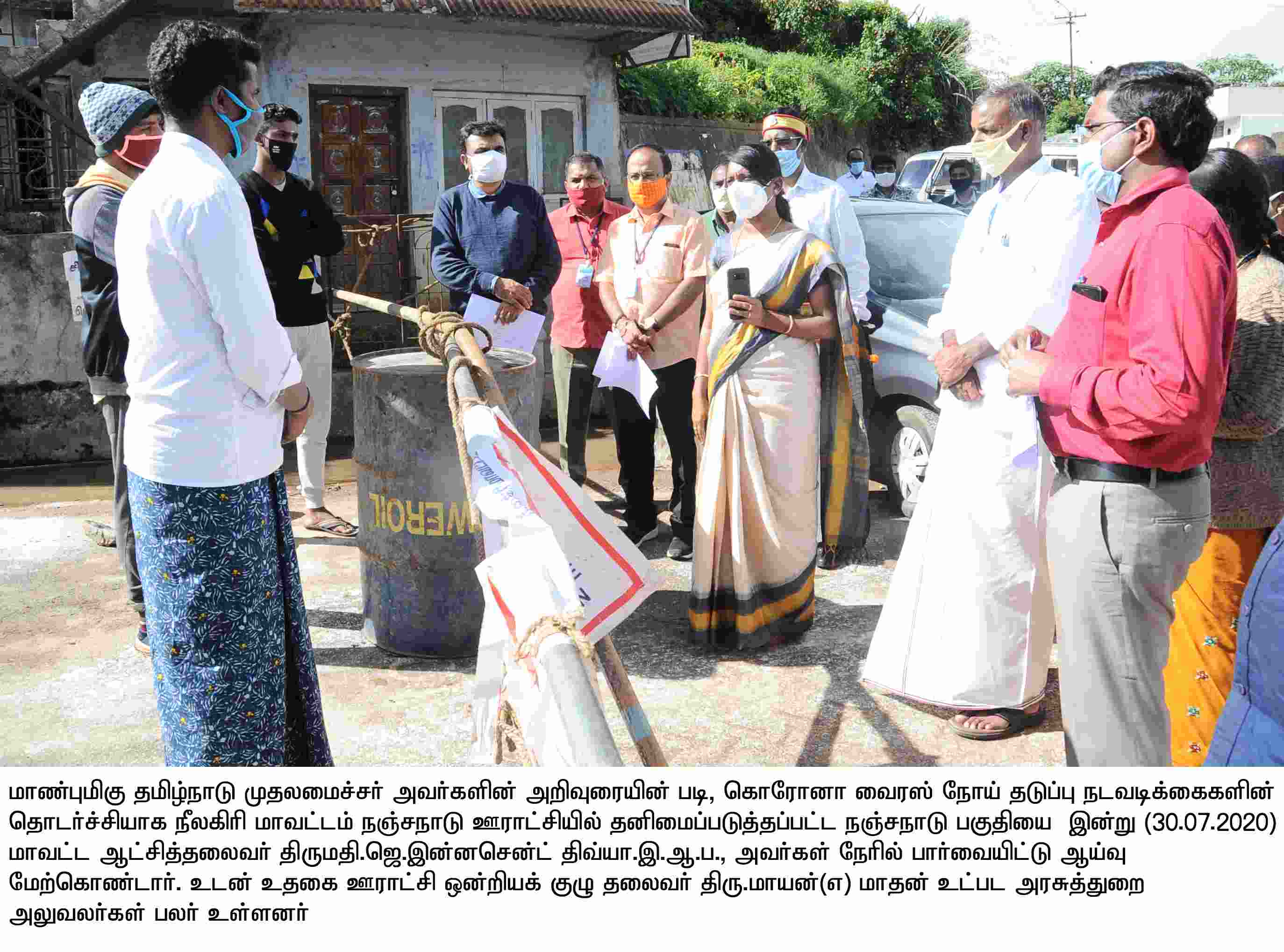 inspection in nanjanadu