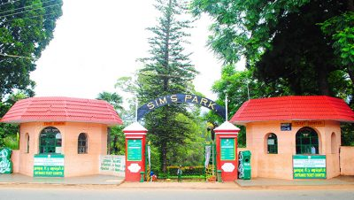 Main Entrance of Sims Park, Coonoor